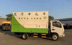 高品质污水处理车低价直销图片