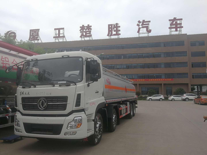 东风天龙16-20吨油罐车东风油罐车图片