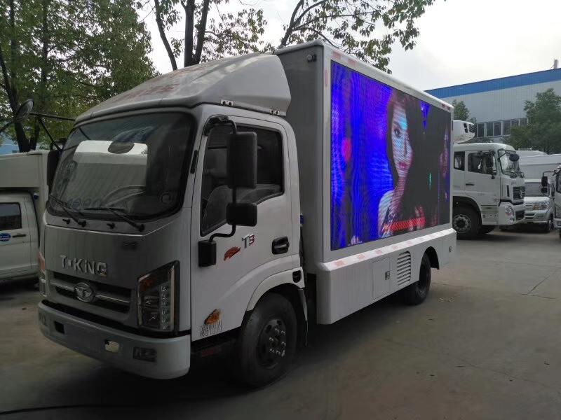 国六唐骏广告宣传车