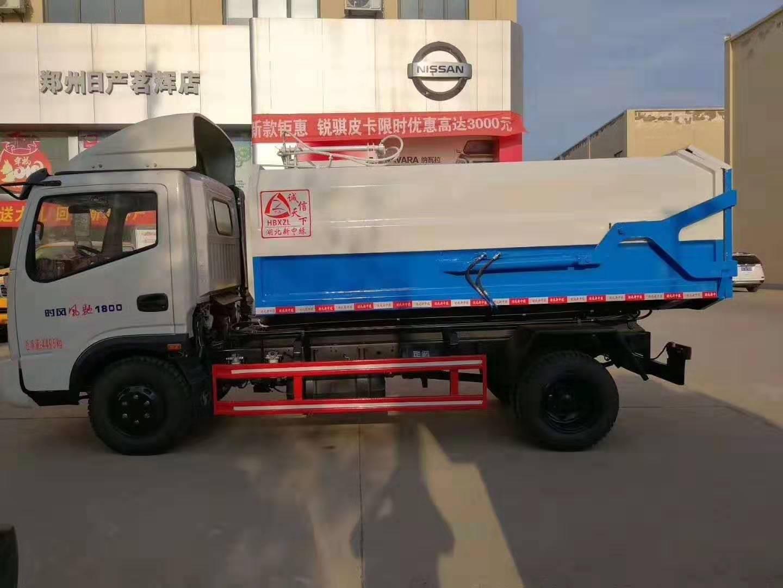 时风5方蓝牌挂桶垃圾车垃圾车图片