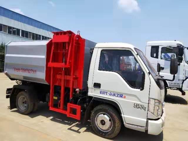 福田蓝牌挂桶垃圾车垃圾车图片
