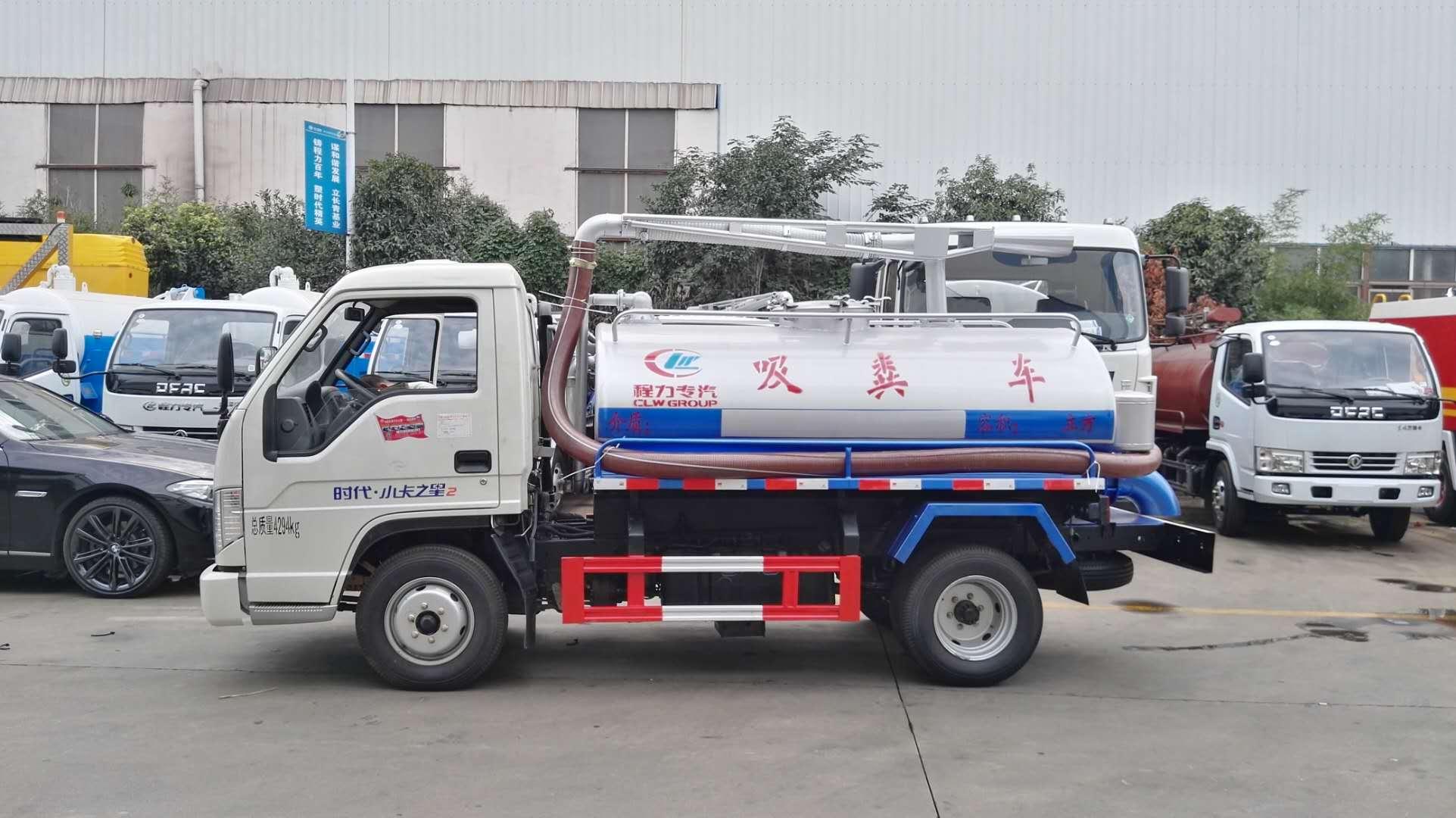 福田2.3方吸粪车厂家最新价格图片