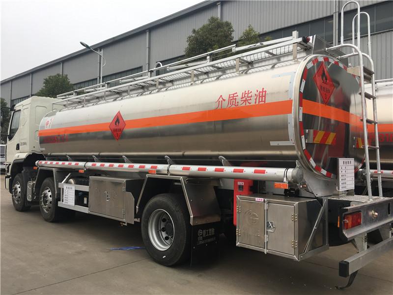 柳汽小三轴20.2-24方铝合金运油车图片