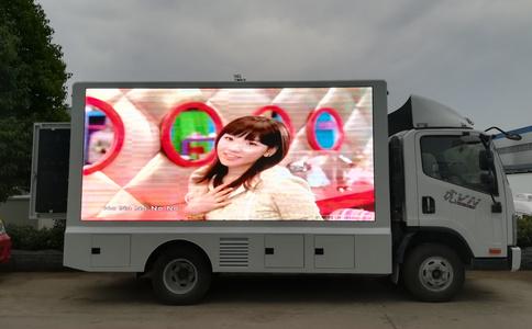 一汽解放LED广告宣传车 LED广告车厂家 LED广告车价格