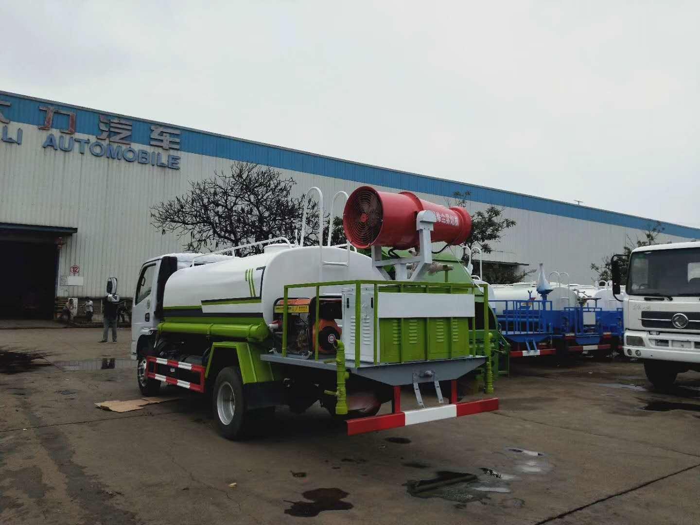 5方洒水车30米雾炮车厂家最新价格图片