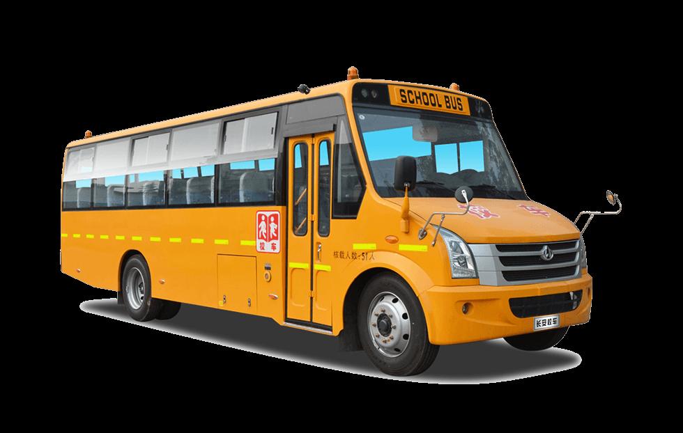 长安牌SC6925型32-56座小学生专用校车图片