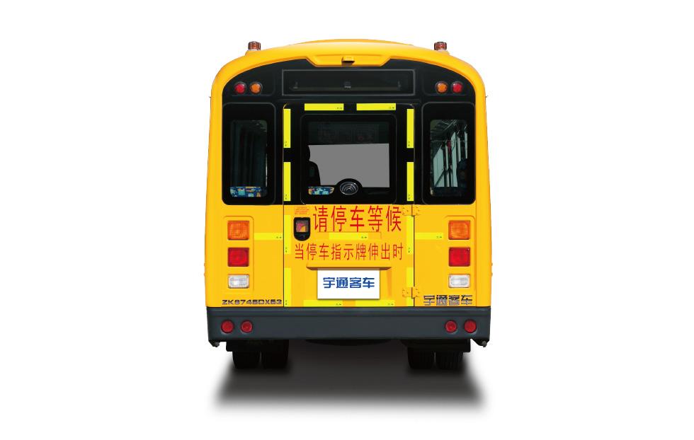 宇通牌26-41座ZK6745DX 中小学生专用校/幼儿园专用校车图片