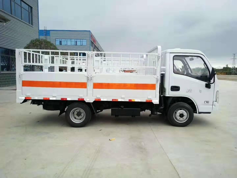 国六汽油跃进小福星3.3米气瓶运输车图片