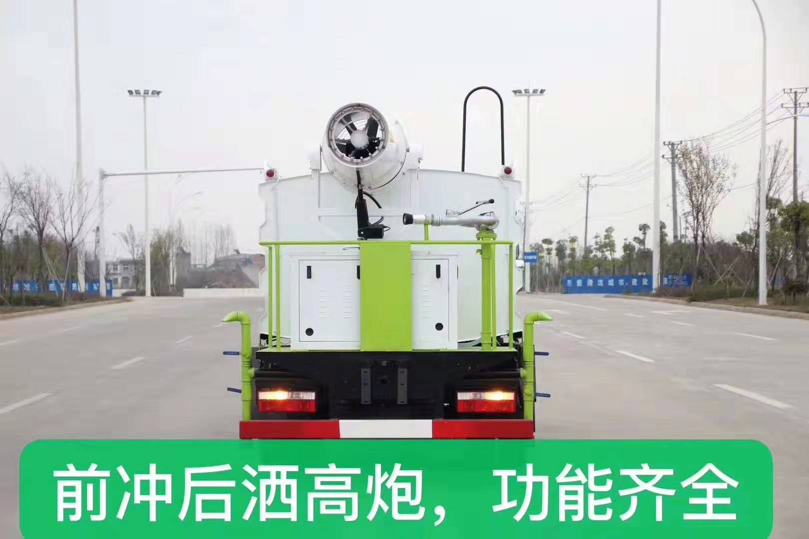 国六蓝牌东风5方洒水车抑尘车图片
