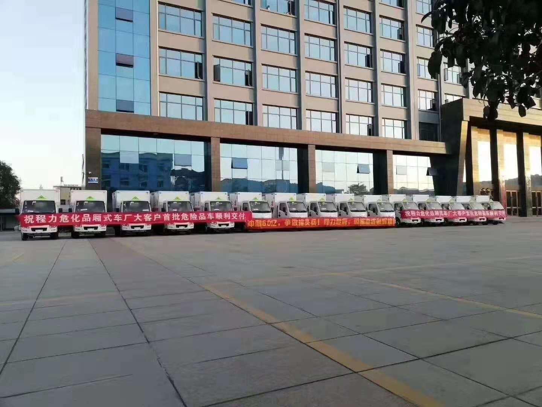 國六躍進小福星汽油3.3米易燃氣體運輸車圖片