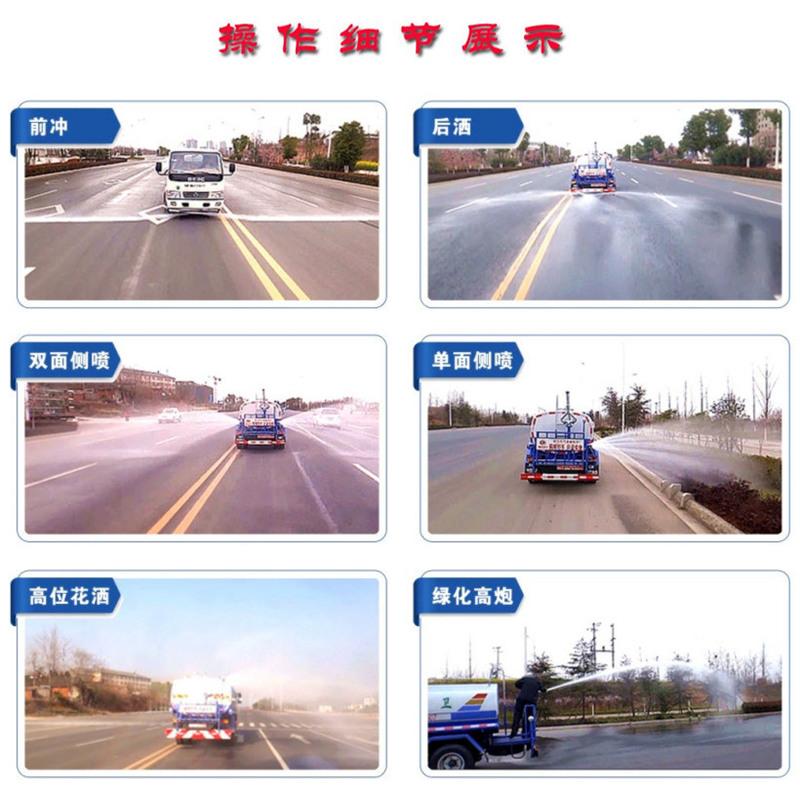 国六东风8-9方洒水车图片