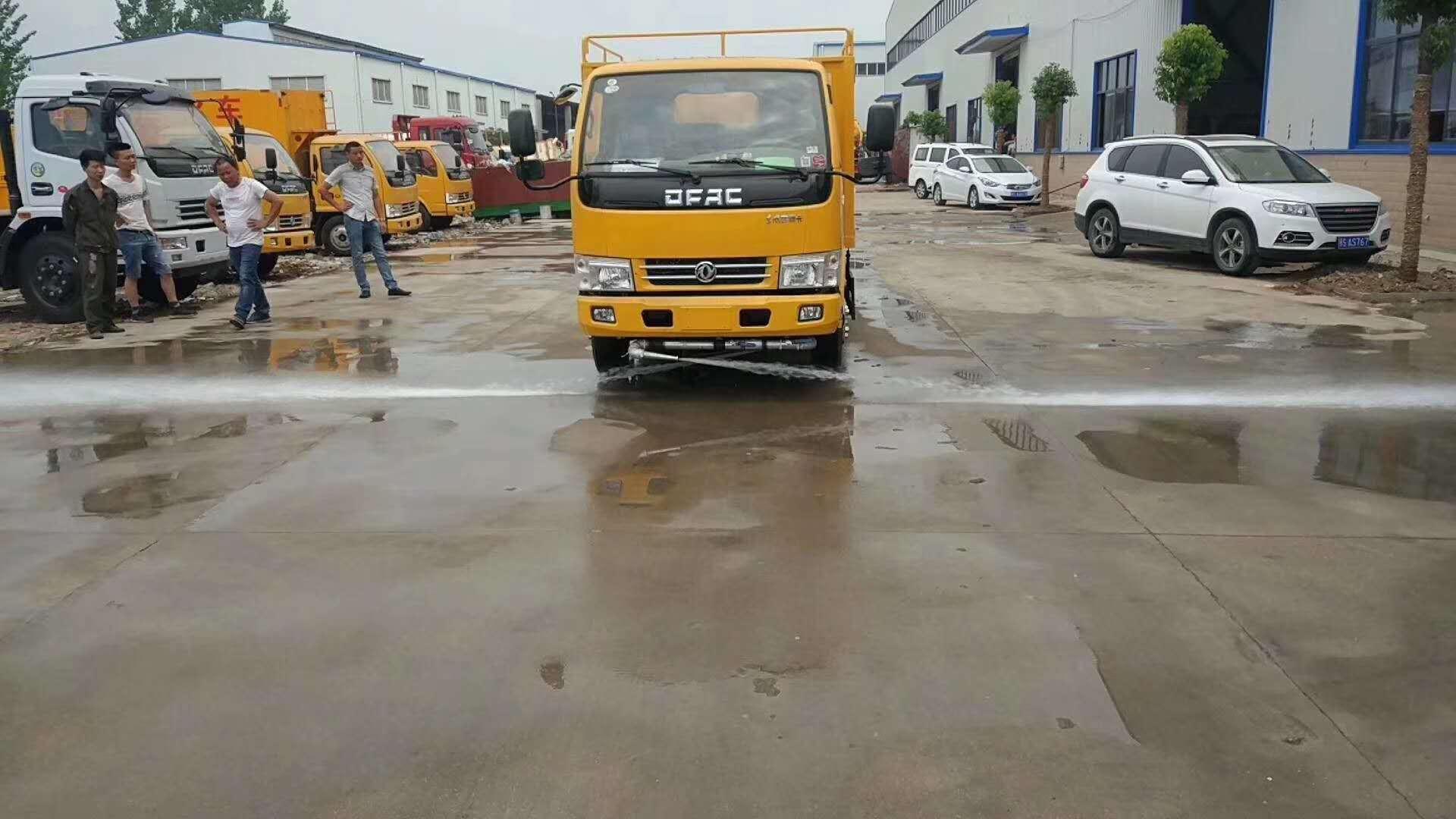 国五蓝牌污水处理车厂家   一车多功能的专用车