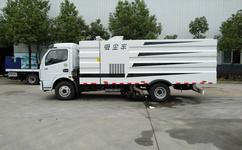 道路清扫吸尘车功能简介,生产厂家图片