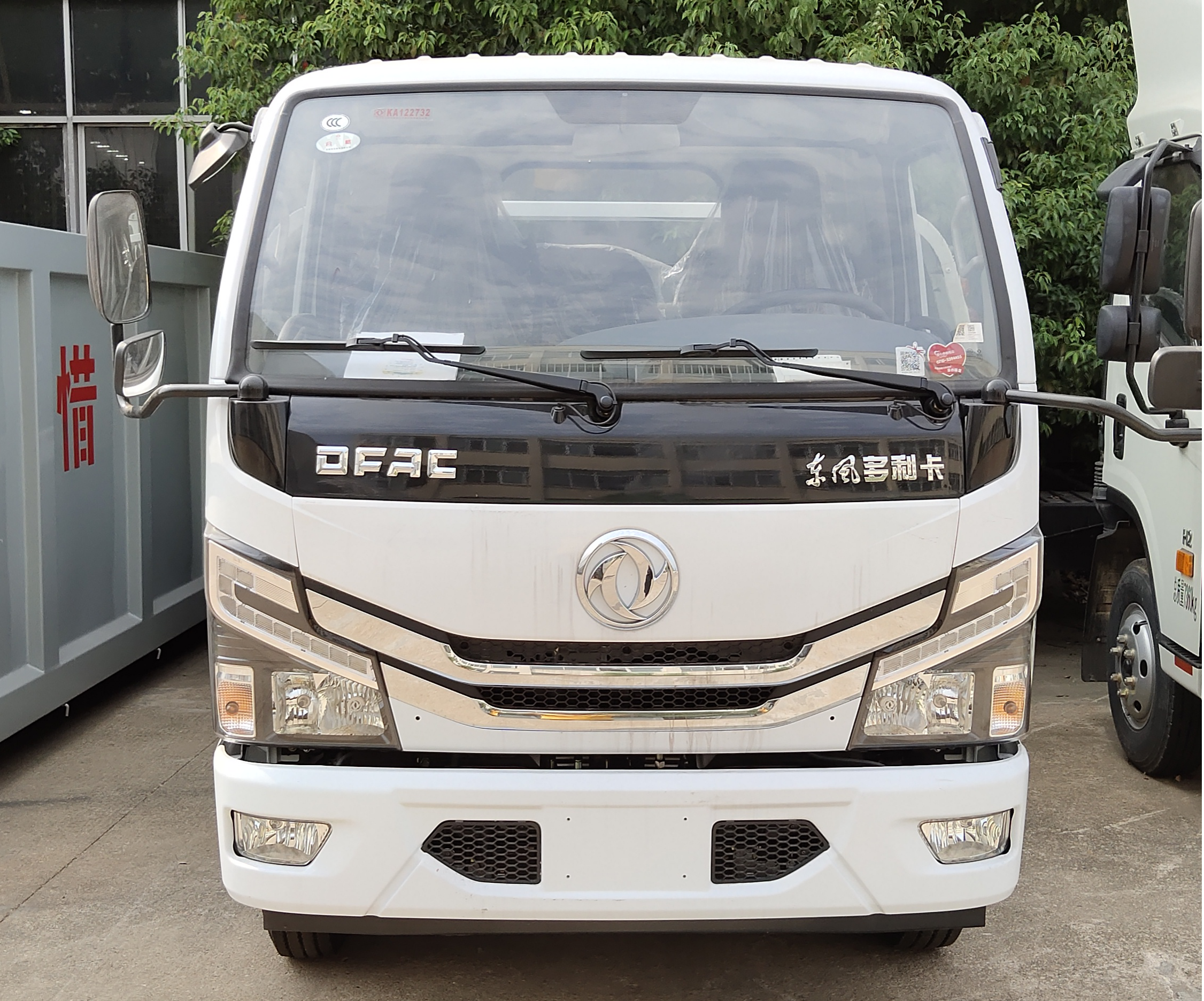 国六东风小多利卡清障拖车厂家价格和最新款图片图片