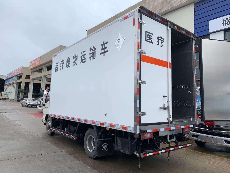 东风小型医疗废物转运车蓝牌图片