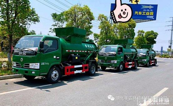 国六东风多利卡餐厨垃圾车多少钱一台?认准周厂长图片