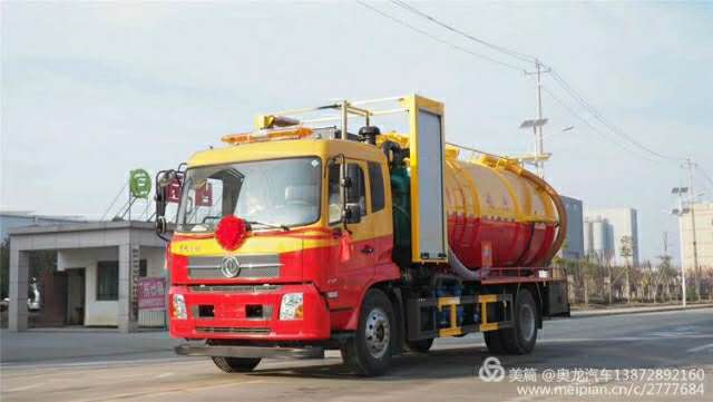 国六东风清洗吸污车厂家直销各种专用车图片