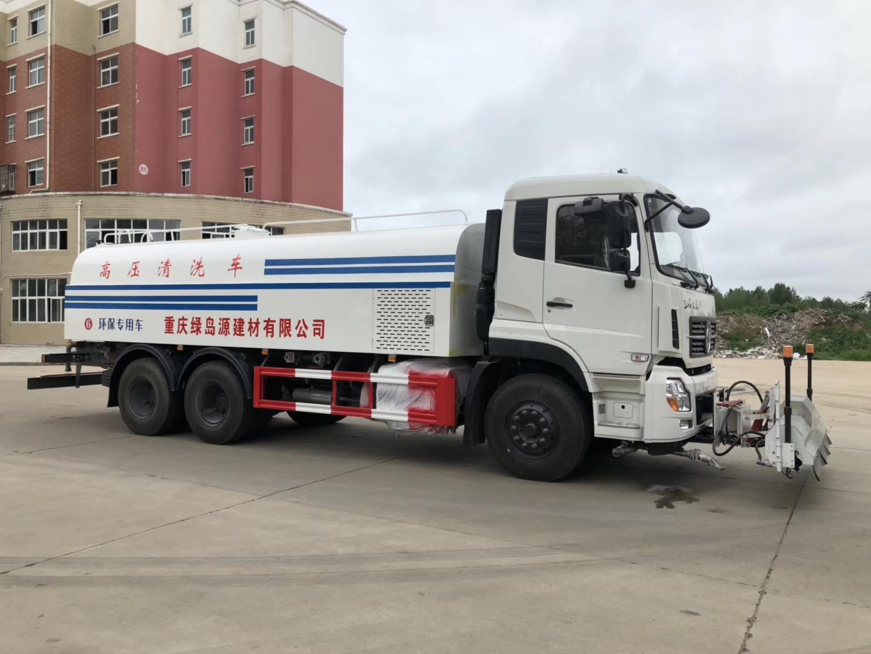 国六东风路面清洁车