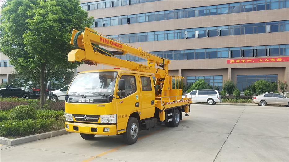 东风14米高空作业车图片