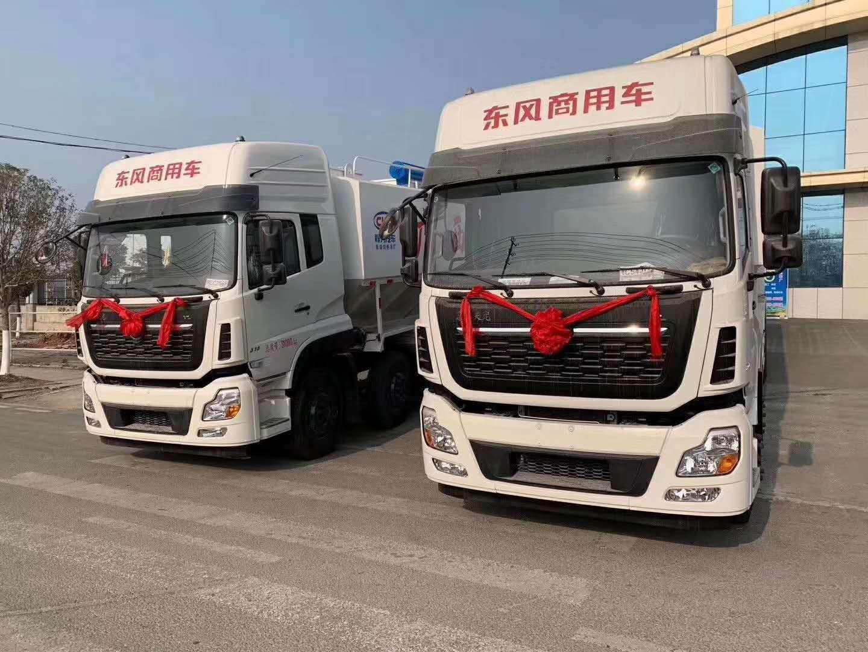 东风天龙前四后八40方散装饲料运输车30吨散装饲料车图片