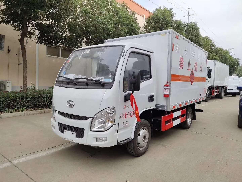 跃进小福星国六汽油易燃气体厢式运输车图片