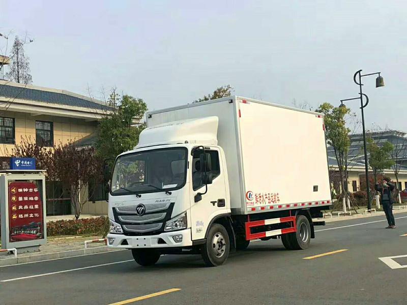 湖北国六福田欧马可S1冷藏车_4.2米冷藏车多少钱_冷藏车报价图片