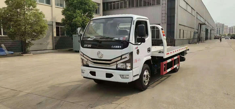 国六东风小多利卡蓝牌清障拖车厂家最新款图片图片