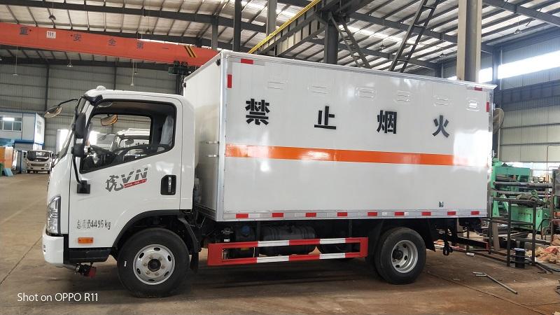 解放虎V蓝牌4.15米危险品厢式运输车包上户 可分期 视频