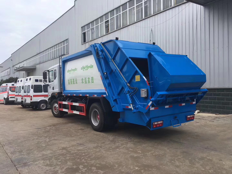 厂家直销国六环卫专用压缩垃圾车-清运垃圾车图片