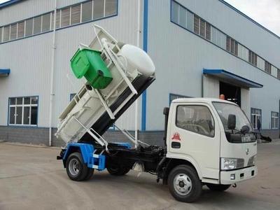 东风蓝牌4.5方挂桶垃圾车图片