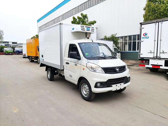 福田祥菱Ⅴ1冷藏车