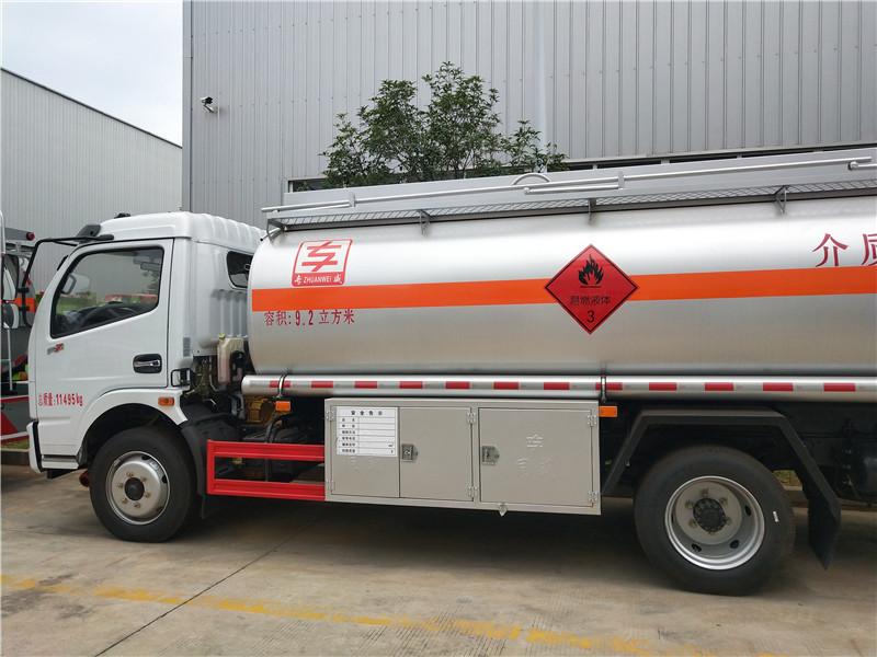 合肥 8吨加油车油罐车哪里有卖的?包上路多少钱一台 视频