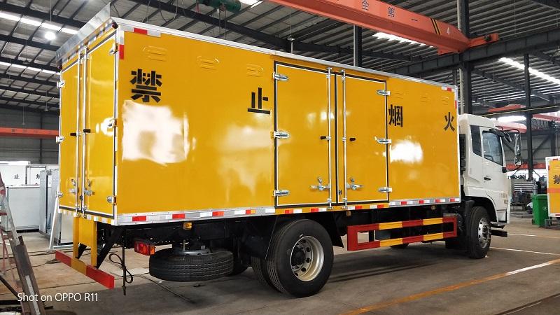 东风天锦厢长6米2(额载9.9吨)爆破器材运输车促销视频