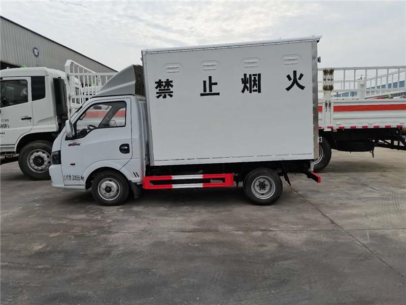 国六东风途逸二类危货车3.3米货厢配置售价厂家直销视频