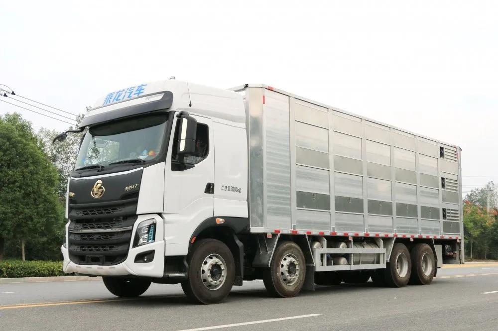柳汽国六畜禽运输车8米4畜禽运输车