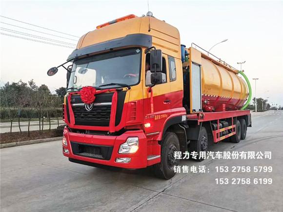 东风天锦天龙大型清洗吸污车作业效果视频
