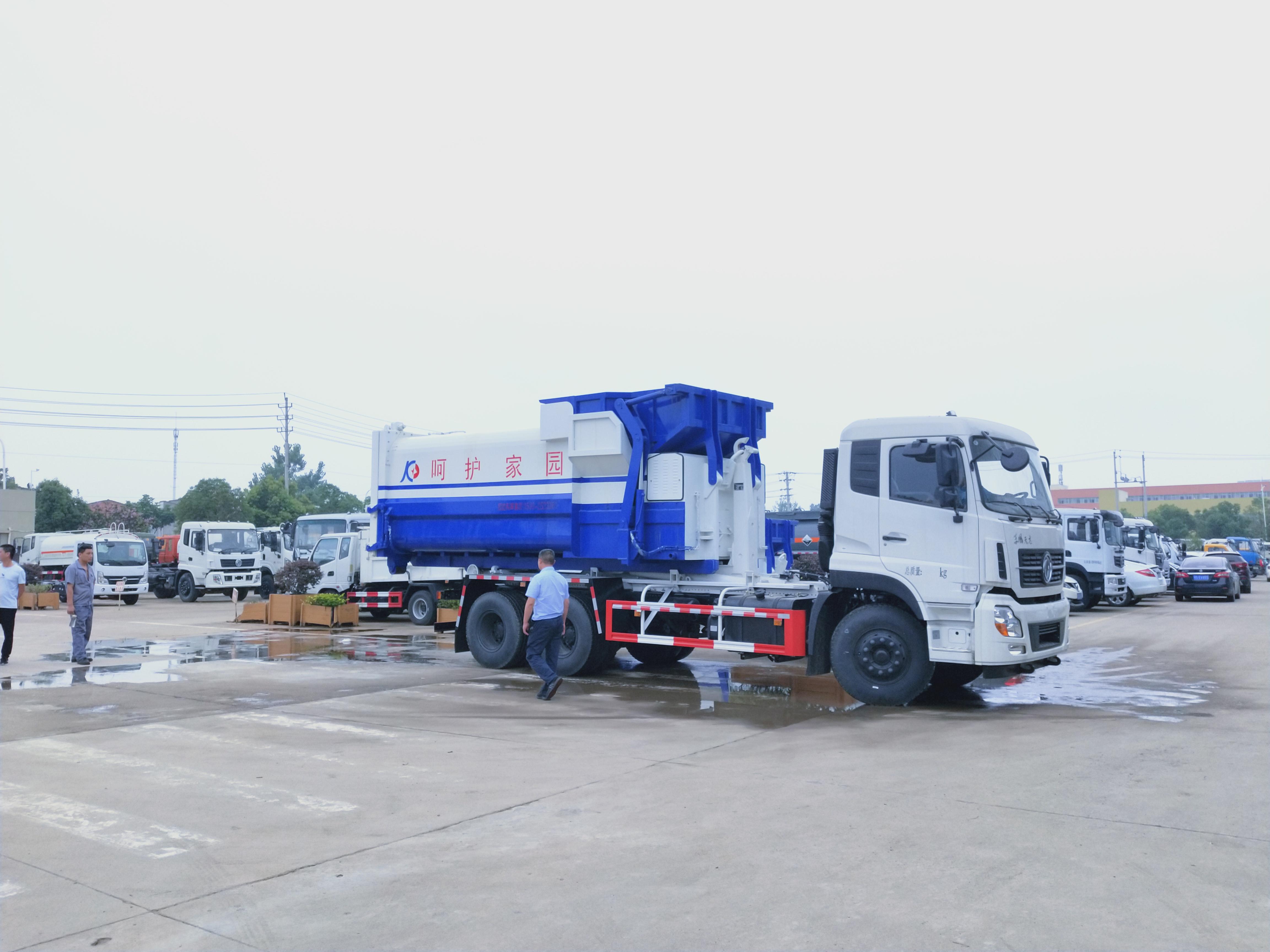 20吨勾臂垃圾车价格可卸式垃圾车厂家20方垃圾箱报价