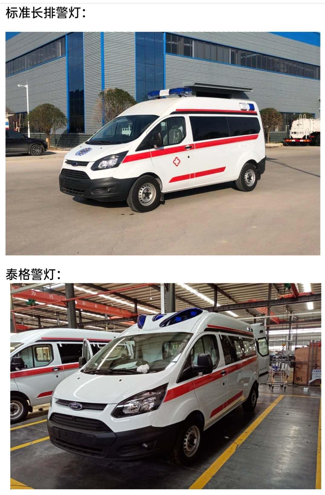 福田负压救护车厂家报价负压仓配置医疗设备细节图片图片