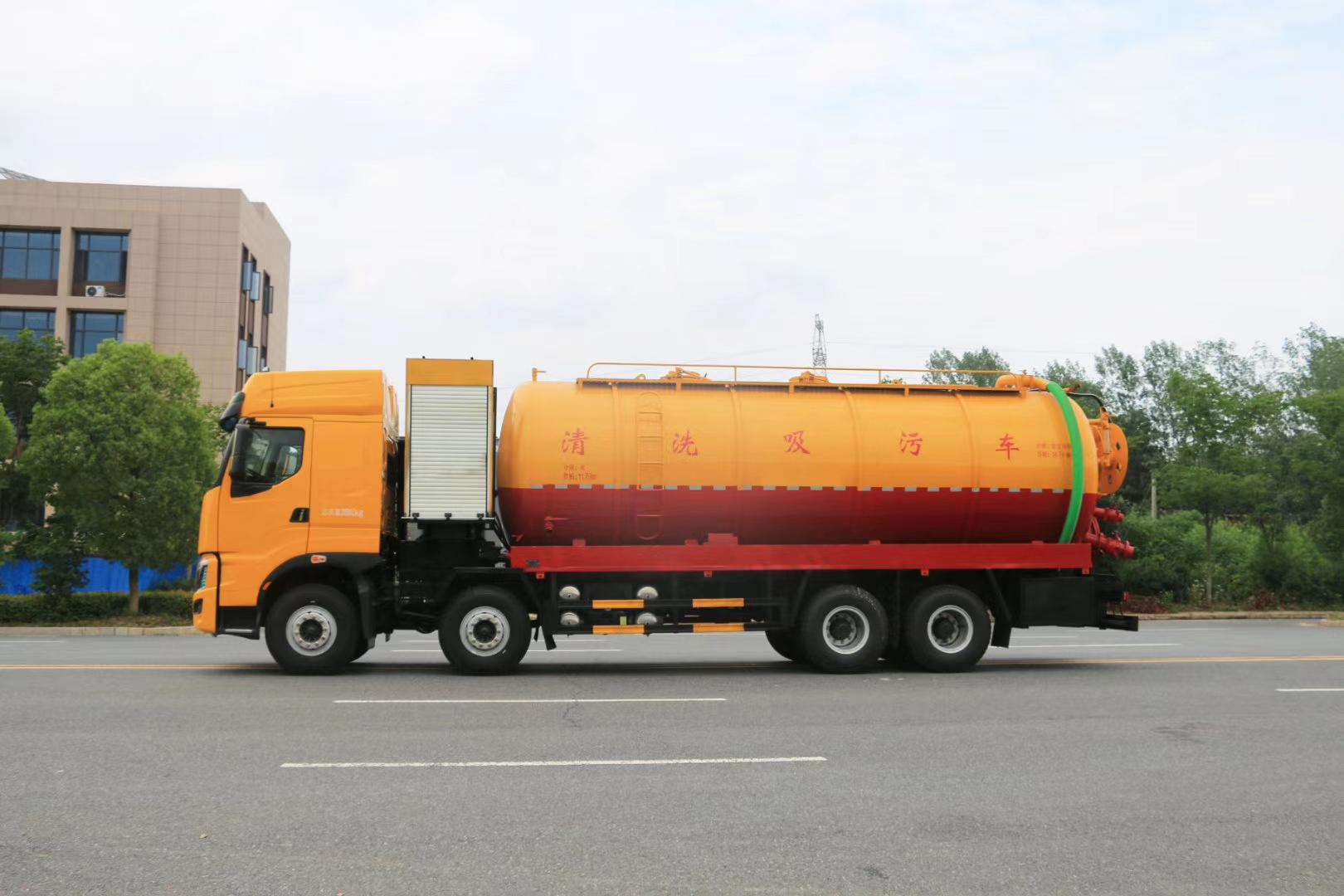 国六陕汽德龙前四后八清洗吸污车 大马力大容量 厂家力荐图片