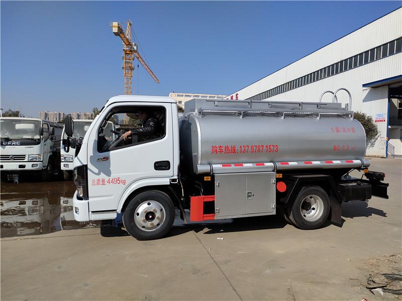 舜德牌2.3方供液车 普货4吨净水剂、减水剂 液罐车 视频