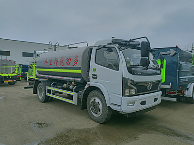 Dongfeng multifunctional <a target='_blank' href='http://www.longmatruck.com/dust-suppression-truck'>dust suppression truck</a> with 30m <a target='_blank' href='http://www.longmatruck.com/dust-control-equipment/fog-cannon'>fog cannon</a>