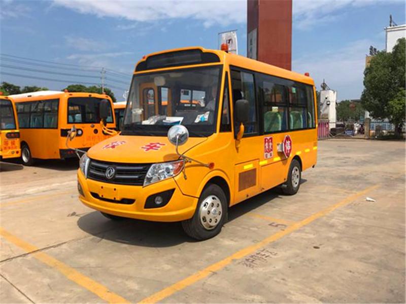 东风19座幼儿园校车(5.8米)图片