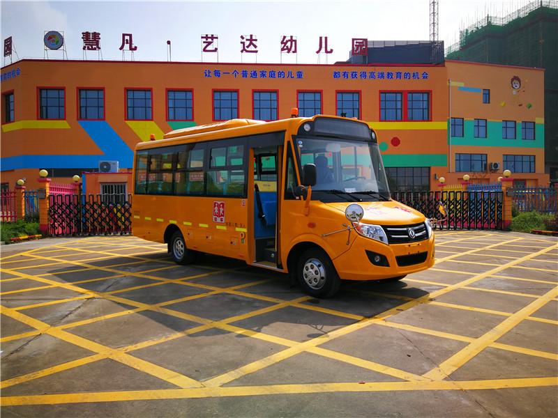 东风莲花36座幼儿园校车(6.9米)图片