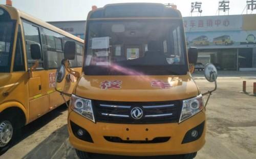东风莲花19座小学生校车(5.8米)图片