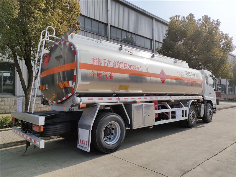 东风天锦20吨铝合金运油车什么价格哪里有卖的图片