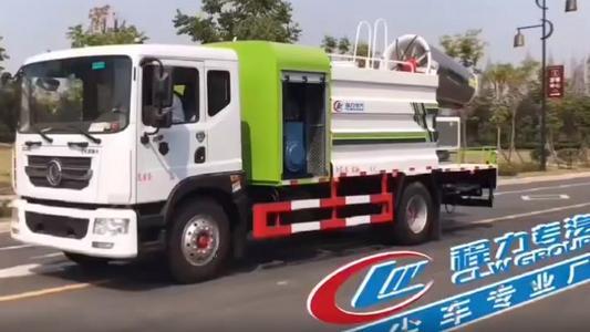 东风D9抑尘车80米雾炮洒水车厂家功能细节操作视频