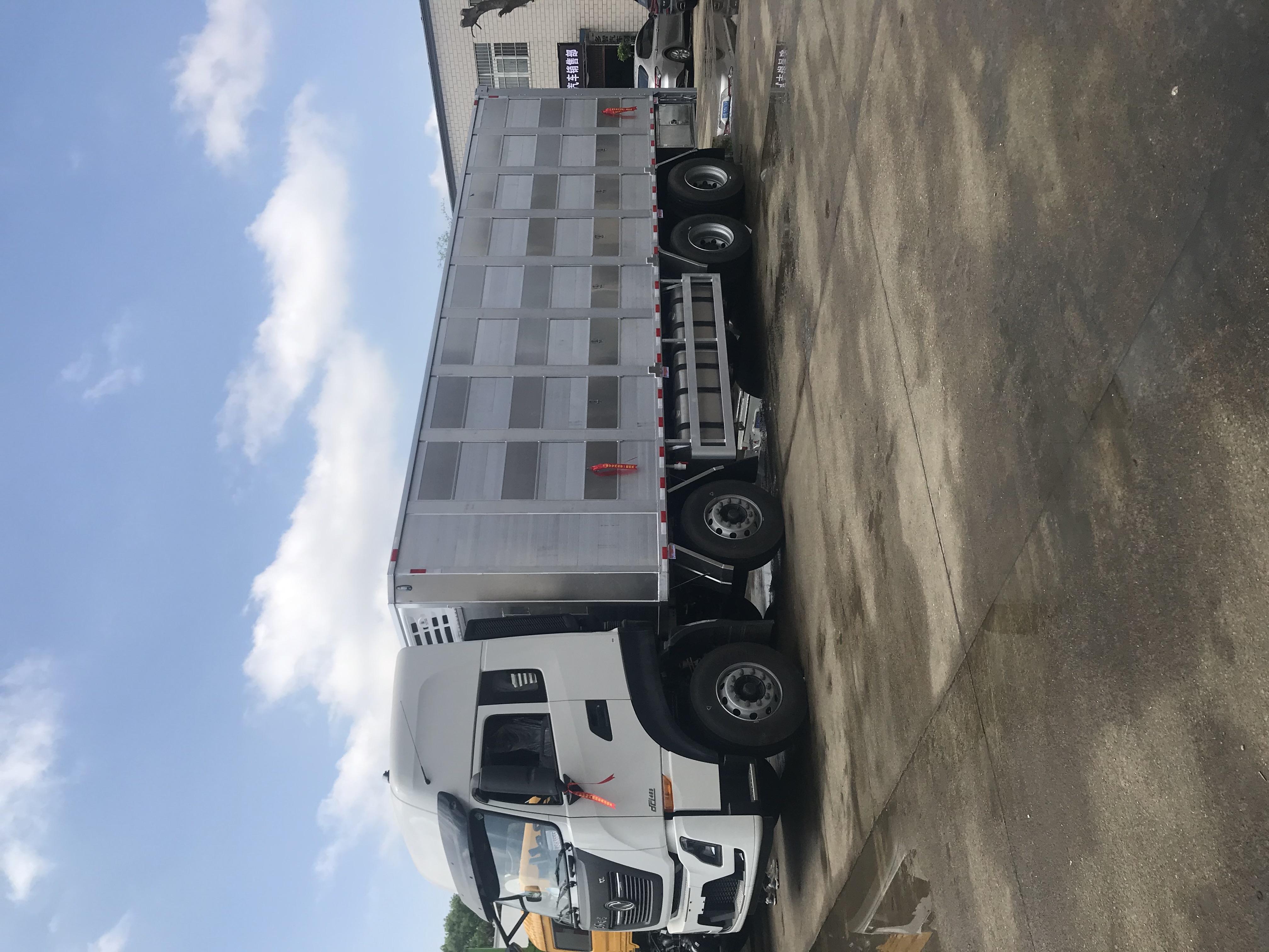 东风天龙KL465畜禽冷藏运输车厂家直销