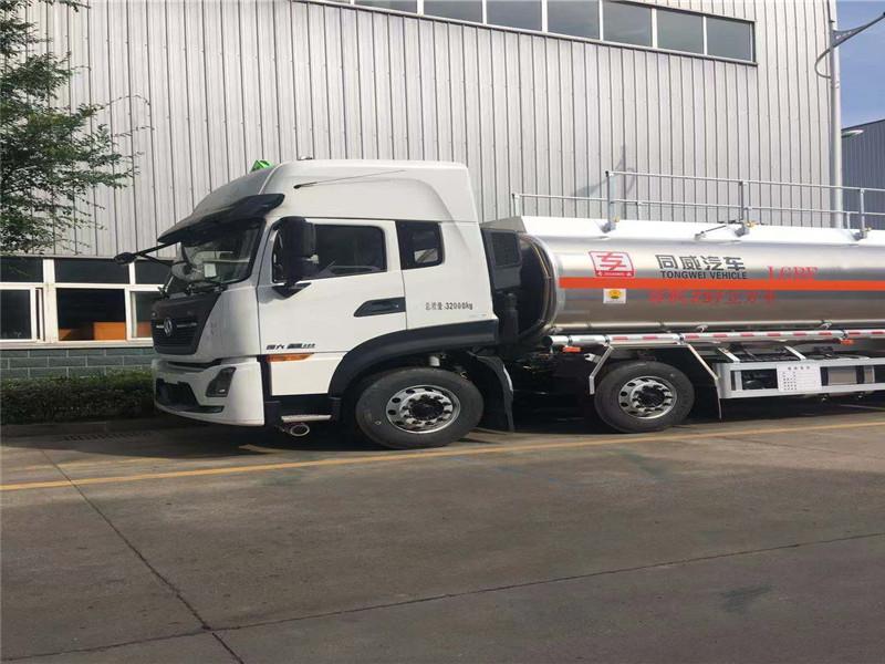 国六天龙铝合金拉20吨不超载厂家直销包上户