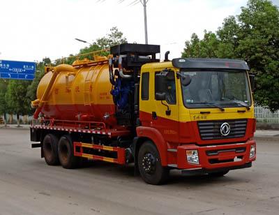 22方国六聚尘王牌后八轮清洗吸污车- 抽泥浆污泥运输车-分期零首付提车图片