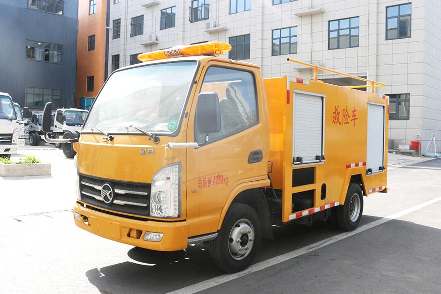 凯马蓝牌小型救险车126马力 1000方城市排涝车图片